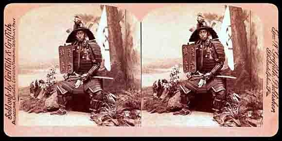 blog enami en samouraî.jpg